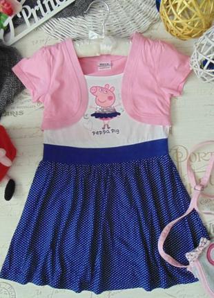 5-6лет.модное платье nova peppa pig.мега выбор обуви и одежды