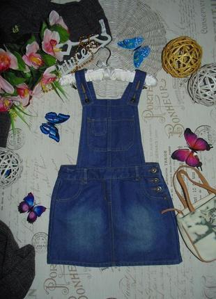 8-9лет.моднячий сарафан george.мега выбор обуви и одежды!