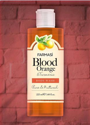 Гель для душу Blood Orange&Turmeric