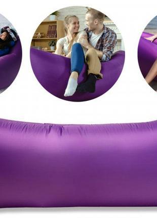 Надувной гамак Lamzac Фиолетовый