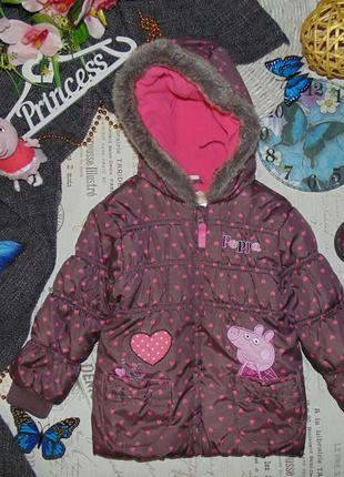 3-4года.модная куртка george.mега выбор обуви и одежды!