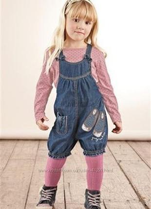 4-5лет. моднячий ромпер next .мега выбор обуви и одежды!