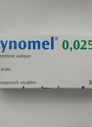 Cynomel 0,025  из Европы в наличии Киев