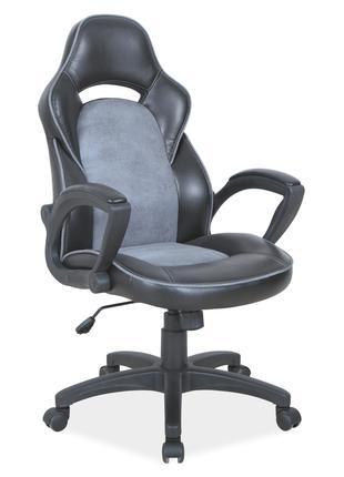 Кресло Q-115 Коричневый