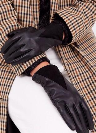 Стильные перчатки натуральная кожа
