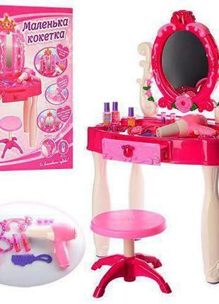 Детское Трюмо Маленькая кокетка 661 22 стульчиком, аксессуарами