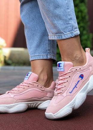 Нереальные женские летние кроссовки champion пудровые розовые