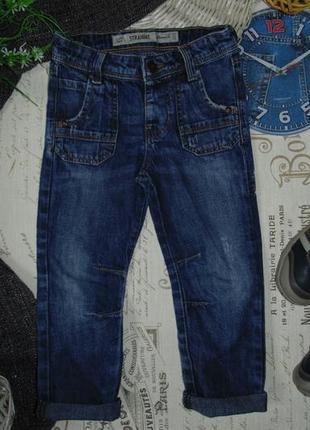 3-4года.модные джинсы denimco.mега выбор обуви и одежды