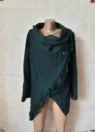 Оригинальный свитер/кофта/кардиган/накидка/пончо на запах со 1...