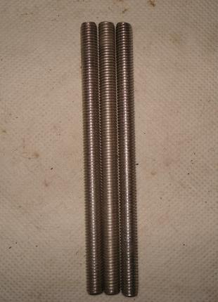 Шпилька резьбовая М8 119 мм нержавейка