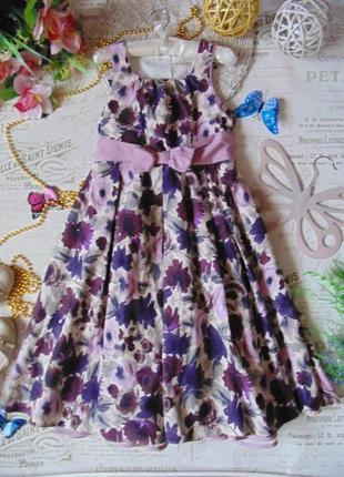 11лет.шикарное платье dress to impress.mега выбор обуви и одежды