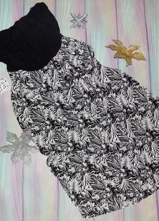 Штапельный  сарафан в пол нью лук 18 размер