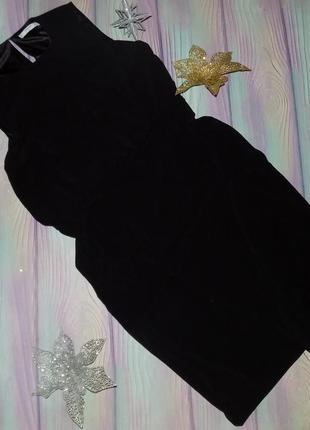 Маленькое черное платье с открытой спинкой 48-50 р