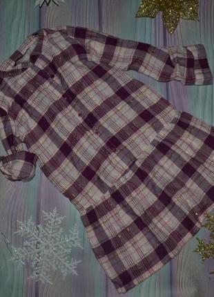 Платье  как новое на 6-7 лет