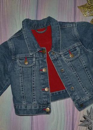 Пиджак на флисе на 1-1,5 года