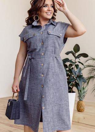 Стильное платье плюс сайз, платье на пуговички большого размера