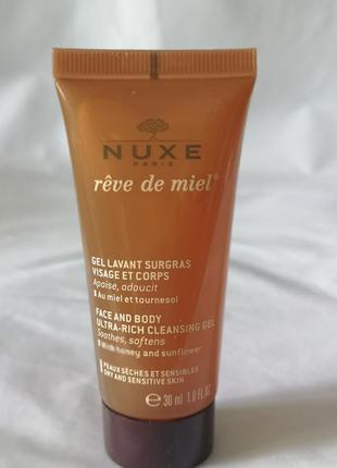 """Универсальный гель """"медовая мечта"""" nuxe reve de miel , 30 мл"""