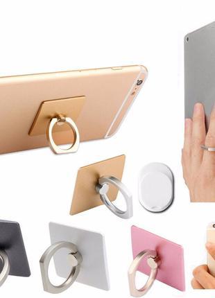 Акция! Кольцо держатель для телефона Pop Socket