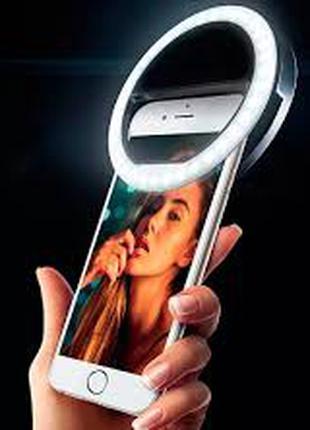 Светодиодное селфи кольцо для телефона с подсветкой 3 режима