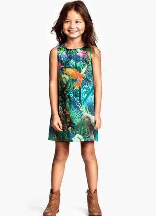 5-6лет.яркое лёгкое платье h&m.мега выбор обуви и одежды