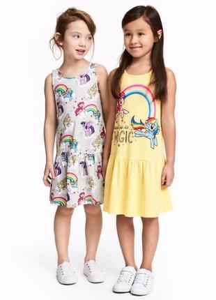 8-10лет.летний сарафан платье h&m.mега выбор обуви и одежды!