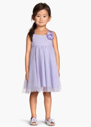Бомбезное платье с мерцанием h&m.мега выбор обуви и одежды!