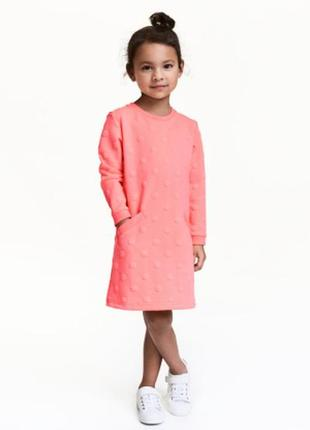 Шикарное фактурное платье h&m .мега выбор обуви и одежды!