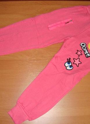 Спортивные штаны для девочки с начесом