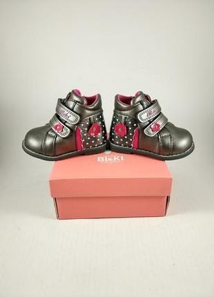 Ботинки для девочек biki 18p !!!последняя пара!!!