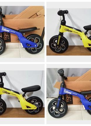 Беговел Looper Balance Bike 10 дюймов Eva велобег от 2 лет дет...