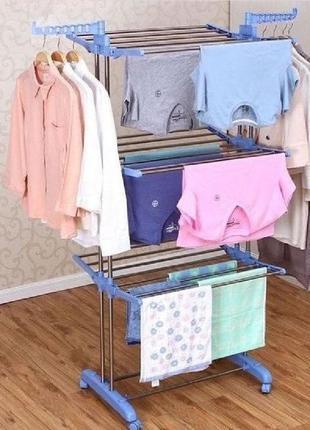 Стойка, вешалка сушилка для белья, для одежды Garment rack wit...