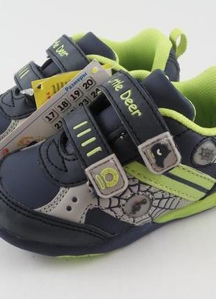 Модные кроссовки для мальчика  22p !!!последняя пара!!!