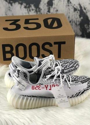 Розпродажа кроссовки adidas yeezy boost 350 v2 zebra