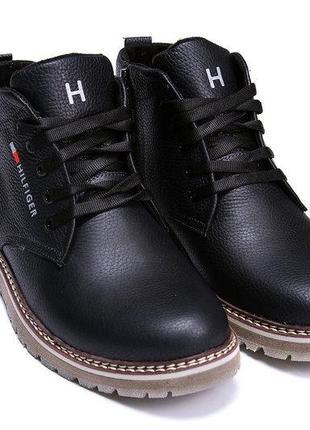 Зимние кожаные ботинки tommy hilfiger 44p