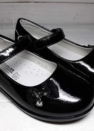 Туфли черные лаковые  26p !!!последняя пара!!!