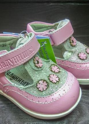 Туфли шалунишка для девочки 17p !!!последняя пара!!!