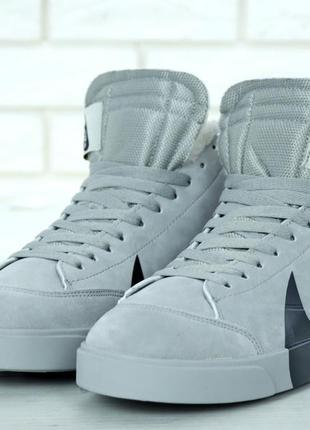 Зимние мужские кроссовки nike blazer winter grey с мехом