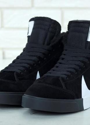 Зимние мужские кроссовки nike blazer winter black с мехом.