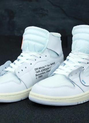 Мужские кроссовки nike jordan off white