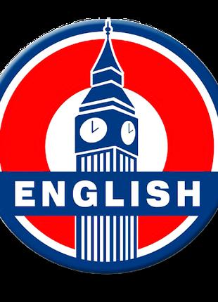 Курс грамматики английского языка. Интенсив.