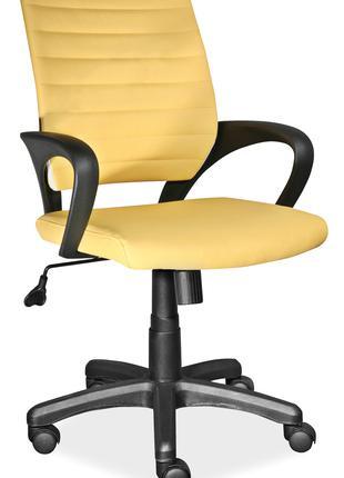 Кресло офисное Q-051 желтое