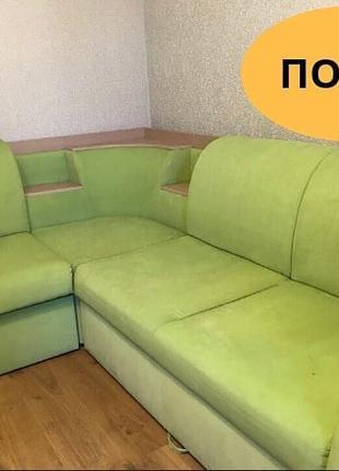 Химчистка мебели на дому недорого Харьков выезд