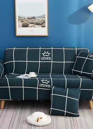 Накидки  на диван и кресло