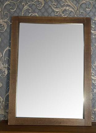 Класичне дзеркало