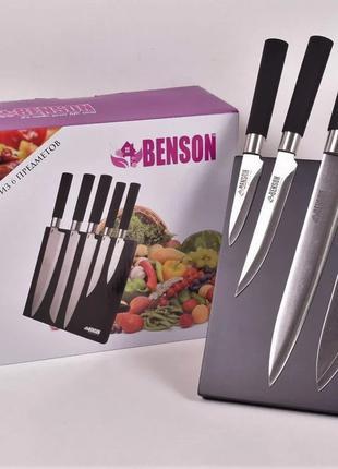 Набор ножей benson bn-408 на магнитной подставке 5 предметов