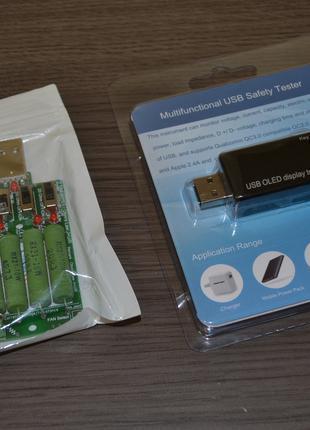 Набор: USB OLED тестер J7-4T + нагрузка до 4А