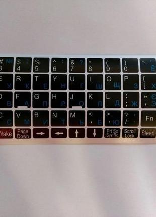 Наклейка для клавиатуры ноутбука черная основа