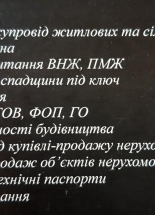 Написання позовів до суду 500 грн.