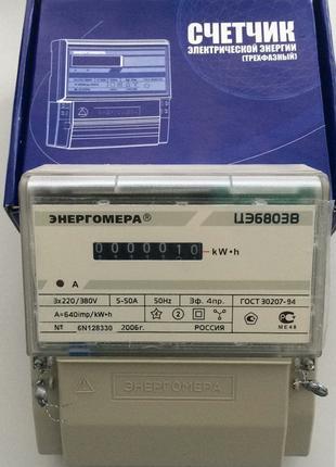 Трехфазные счетчики электроэнергии ЦЭ6803В 5-50А (новые)