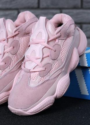 Женские кроссовки ad yeezy 500 pink, а-д изи буст